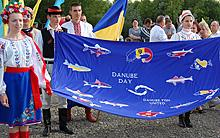 International events for Danube Day 2018